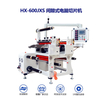Made in China Width 600mm Super Cutting Machine