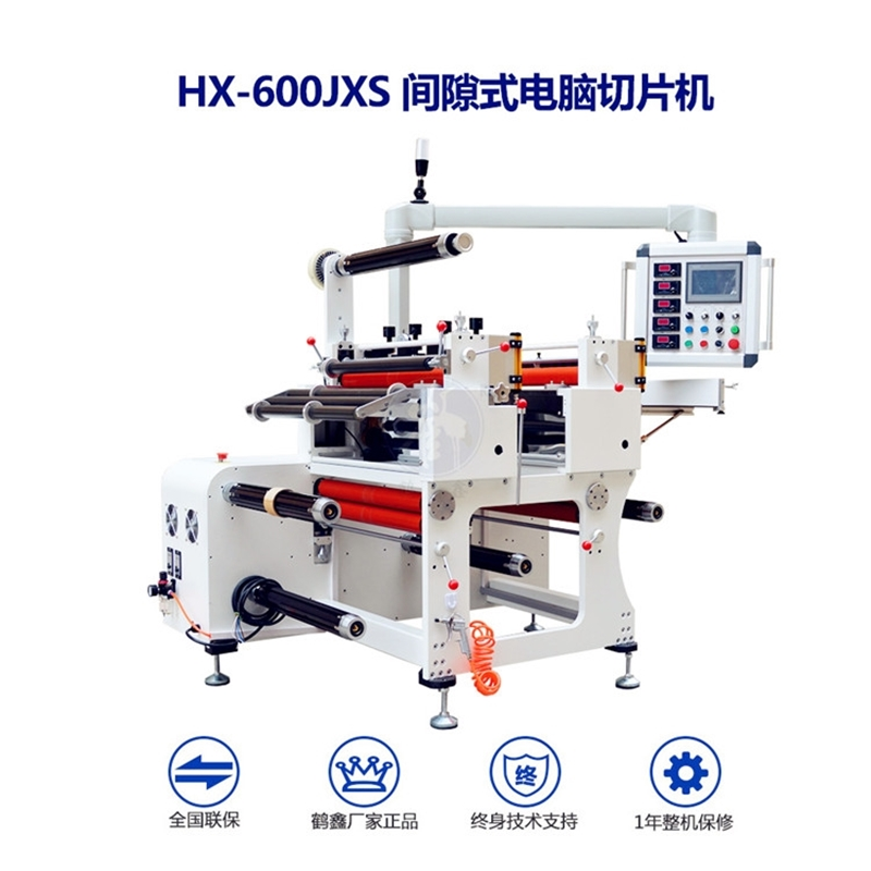 Do you know jump knife cutting machine?